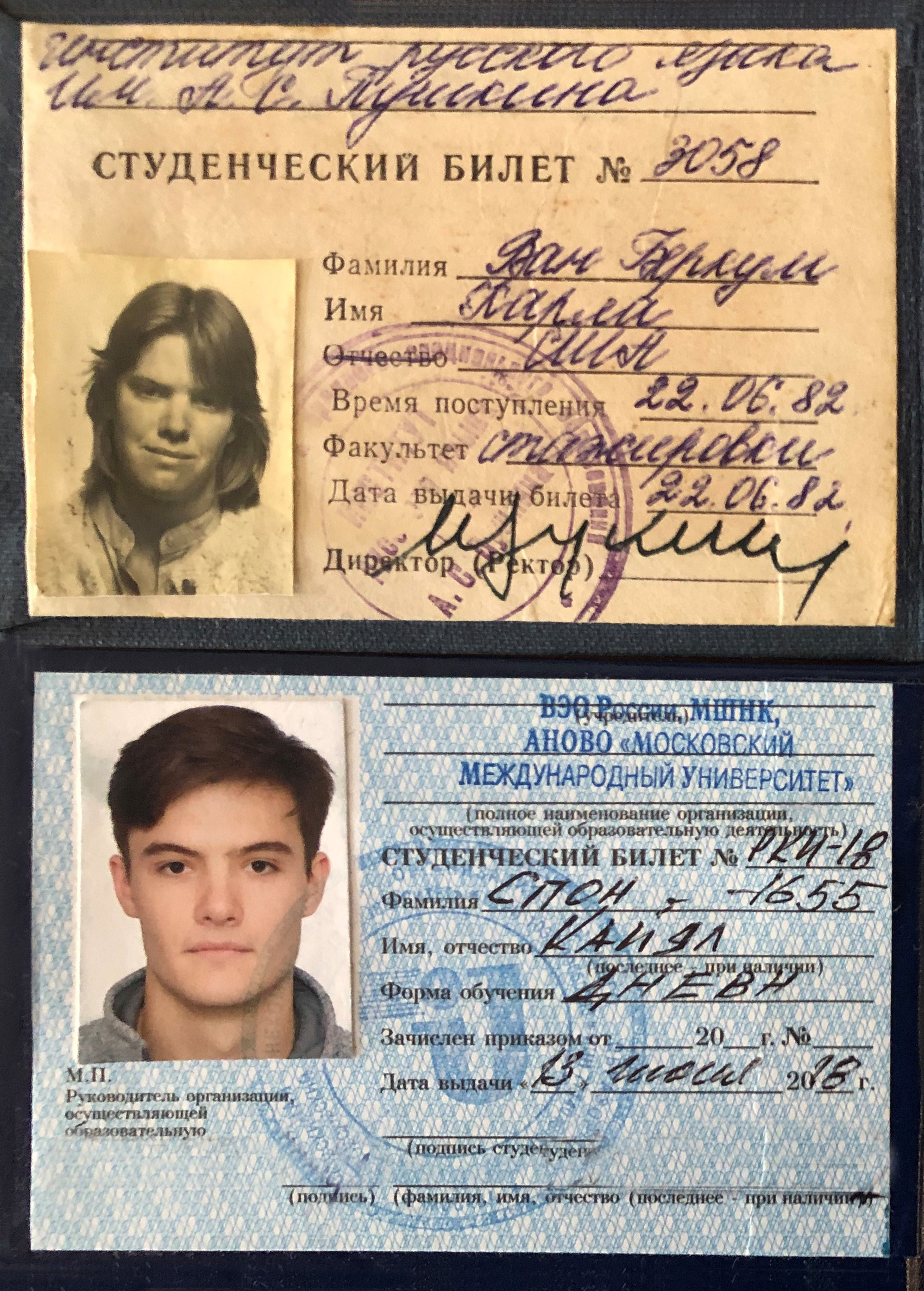 Two student IDs, issued 37 years apart. Carla's ID and Kyle's below it.