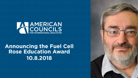 Announcing the Fuel Cell Rose Education Fund