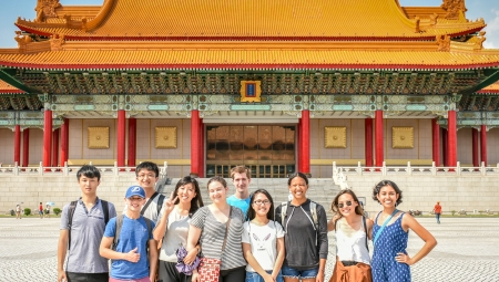 Taiwan Intensive Summer Language Program